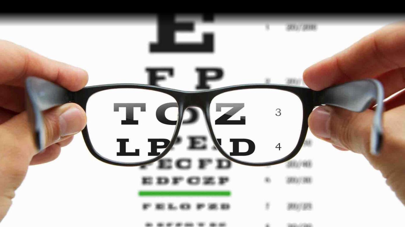 Meghosszabbított ingyenes látásellenőrzés és szaktanácsadás a Fókusz ... 17c454119d